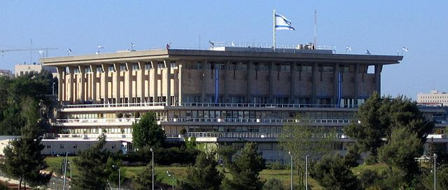English: The Knesset building, Jerusalem, Israel, on Independence Day. Taken from the south, from The Israel Museum. עברית: הכנסת Date24 April 2007