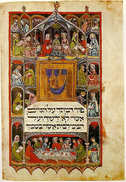 Illuminated Haggadah (14th century)