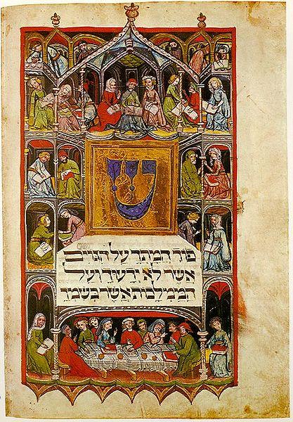 Illuminated Haggadah (14th century)