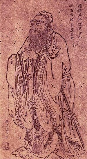Confucius 551-479 BC